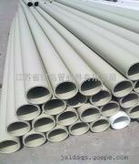 绿岛牌PPH管//PPH管:规格-型号-国标:颜色米黄;定尺5米