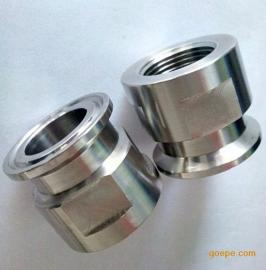 不锈钢快装丝扣接头 卫生级杯式内丝