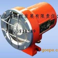 矿用隔爆型LED机车照明灯(立德)
