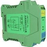 SWP-7000系列配电器隔离器