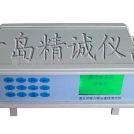 台式粉尘测定仪|可吸入粉尘测定仪