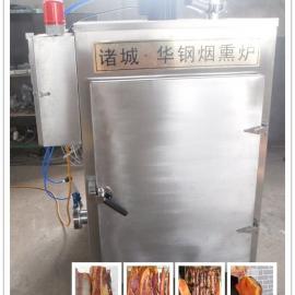 烟熏腊肉设备