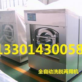 全自动洗涤脱水机优质供应商