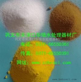复合聚合氯化铝PAC与有机絮凝剂的混合调解比例