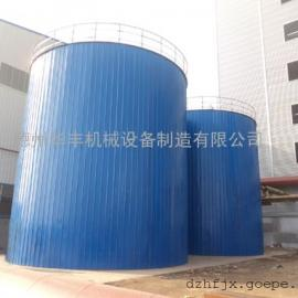 柏油高效融化器
