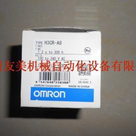 H3CR-A8 100-240VAC欧姆龙时间继电器