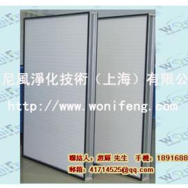 上海奉贤区FFU空气过滤器,高效过滤网厂家-沃尼风净化