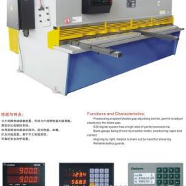 供应QC12K-12X2500数控摆式剪板机