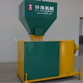 节油节煤节气燃烧器