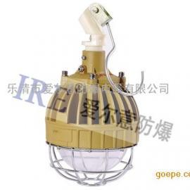 手提式LED防爆灯BRE8650(10W-25W)