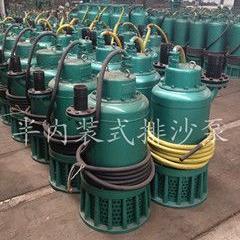 山东五星泵业BQS矿用潜水泵电缆接头处理方法