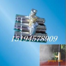 洛阳长期供应各类精细雾化喷嘴,纺织厂加湿喷嘴