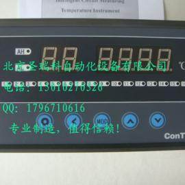 XSL16通道热电偶巡检仪