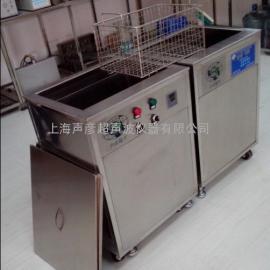 超声波清洗设备-不锈钢球阀去油超声波清洗机-超声波清洗设备