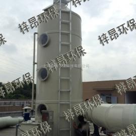 浙江九江衢州塑料厂废气处理设备