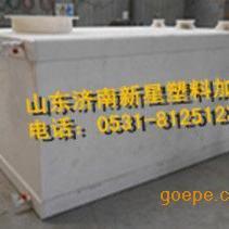 水箱,水槽,塑料罐,真空罐,防腐槽,各种尺寸的塑料焊接设备