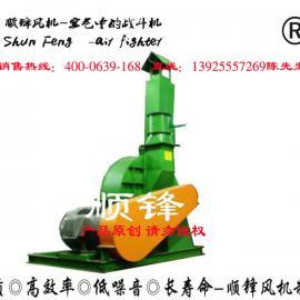 多段式透浦式鼓风机/皮带式/钢板/钻孔机中央吸尘专用