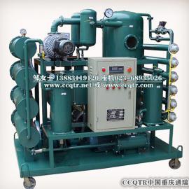 绝缘油再生除酸真空滤油机|双级真空ZJR-30