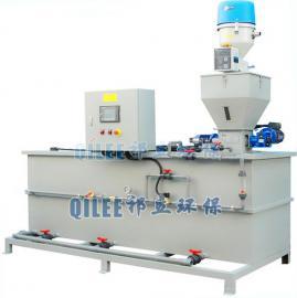 造纸废水处理溶药自动加药装置