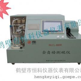 测硫仪-煤炭硫含量检测|高品质测硫仪|测硫仪价格电话
