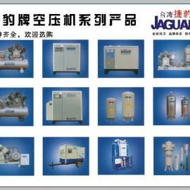 青岛清净除水器 青岛空气除水器 捷豹过滤器 空气除水器