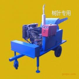 北京厂家 树叶粉碎机