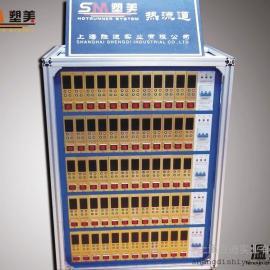 芜湖专业热流道多点温控器
