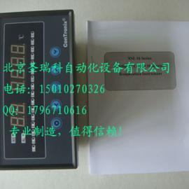 XSL16温度巡检仪热电偶专用