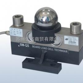 汽车地磅专用感应器/30吨汽车衡传感器