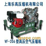 提供产品高压空气压缩机