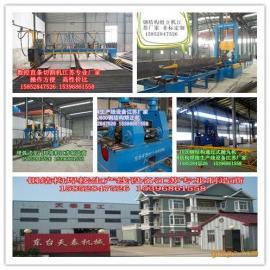 钢结构生产设备厂家直销|GZG800钢结构焊接生产线价格