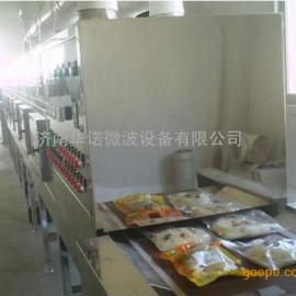 微波袋装食品杀菌设备|包装后杀菌的设备