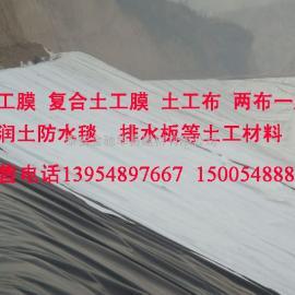 湖南省垃圾填埋场土工膜报价