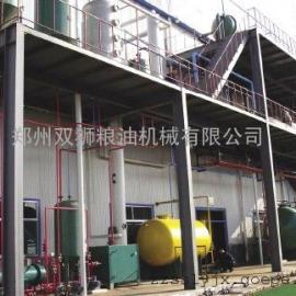 大豆油浸出设备前的预处理工序