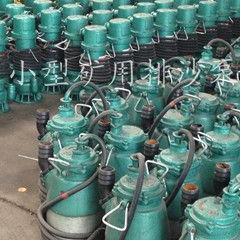 济宁矿用排沙泵价格,矿用排沙泵型号,BQS排沙泵价格