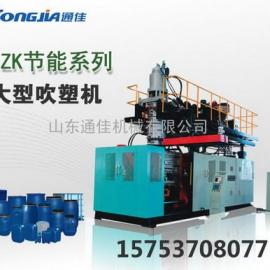 200公斤化工包装桶设备
