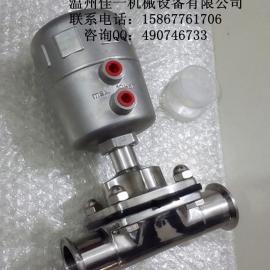 生物制药罐用卫生级快装气动隔膜阀(316不锈钢气动隔膜阀)