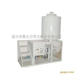 日本进口材料 1700度高温箱式气氛炉 高性能箱式气氛炉