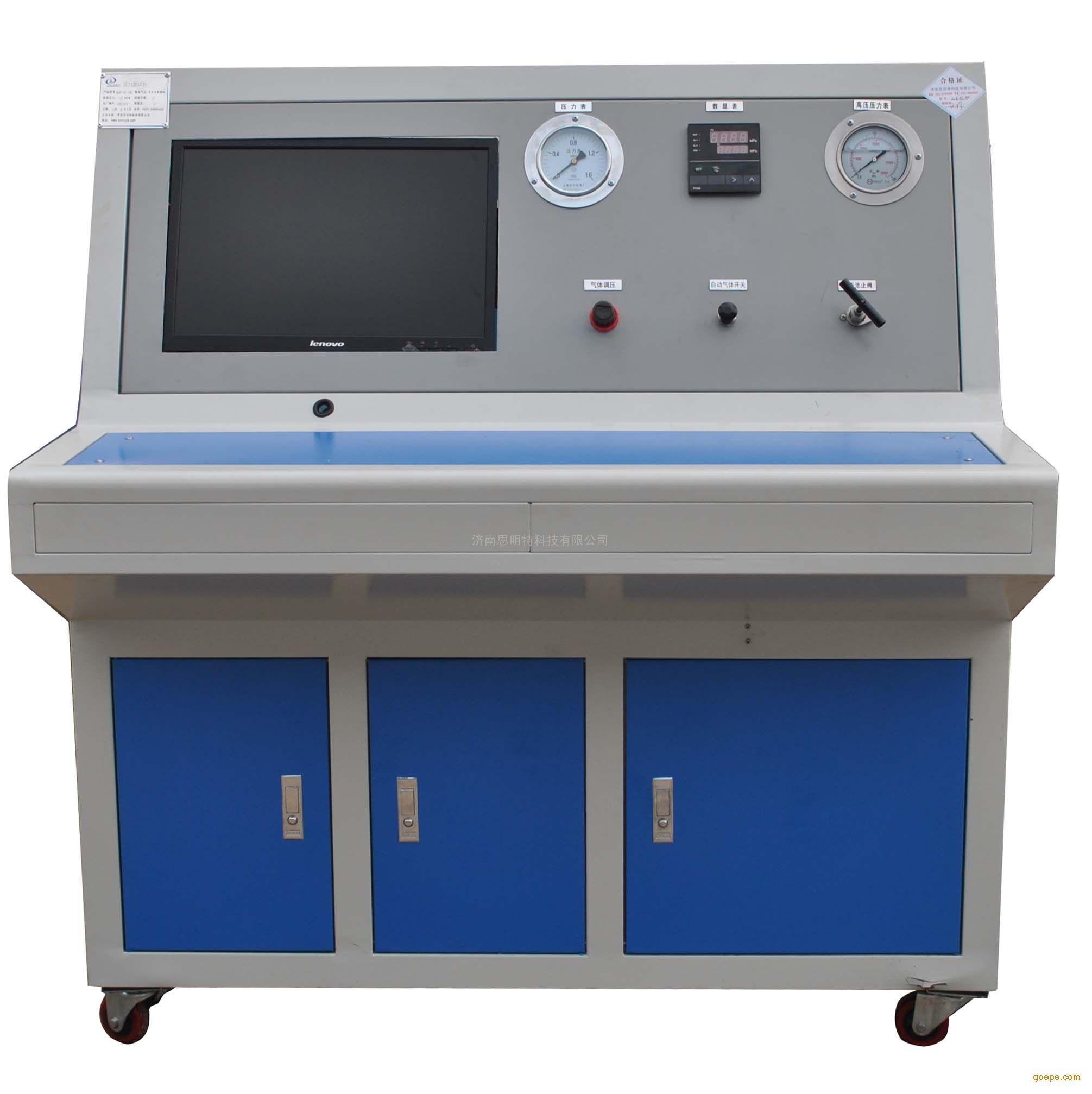 水管接头水压试验机-接头水压试验装置