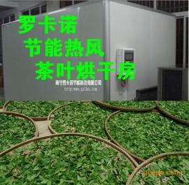 茶叶节电烘焙设备,广西电烤箱厂家促销供应价格