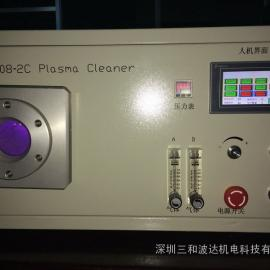 大学实验室常用小型真空等离子清洗机|大型清洗机