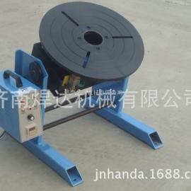 厂家直销环缝必备稳定高效焊接转台变位机焊接转盘变位机焊接转盘