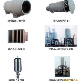 蒸汽小孔消音器