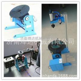 行业首家承重100/300公斤焊接变位机 焊接变位器厂家 焊接转台
