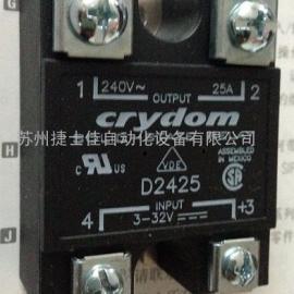 D2425(25A/240V) 快达Crydom固态继电器