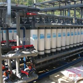 厂家提供纺织印染废水处理及回用设备、工程、服务
