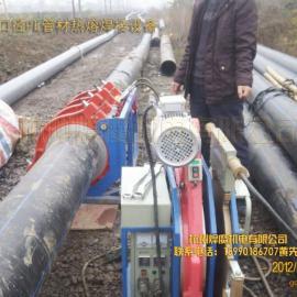 六盘水自来水PE管热熔对接焊机|电熔焊机