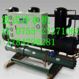 制冷机 水冷螺杆式冷水机组 冷水机组价格 冷水机报价