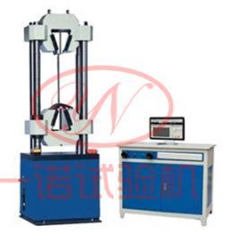 全国独一厂家低价销售金属焊接铆接件拉伸试验机