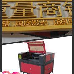 纸箱印刷橡胶板激光雕刻机